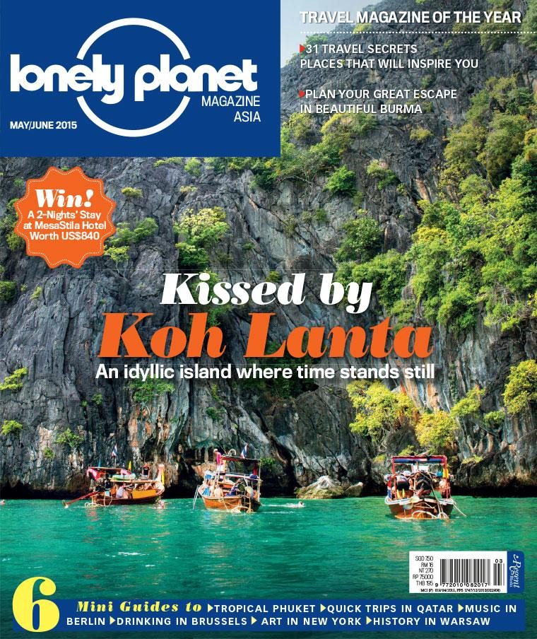 Travel Magazines lonley Planet