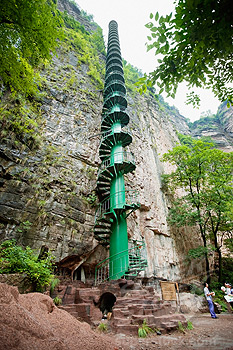 Taihang Mountain Spiral Staircase