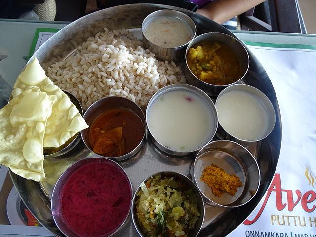 Cochin Thali