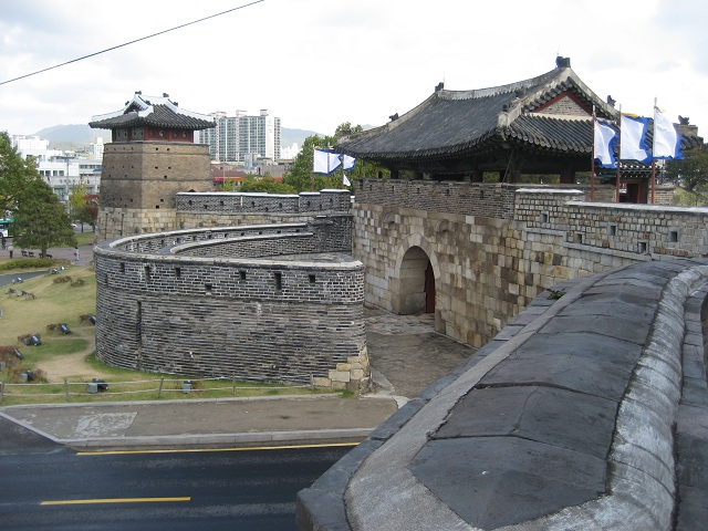Hwaseong Fortress South Korea