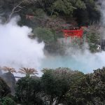 Volcanoes and Natural Geysers in Japan