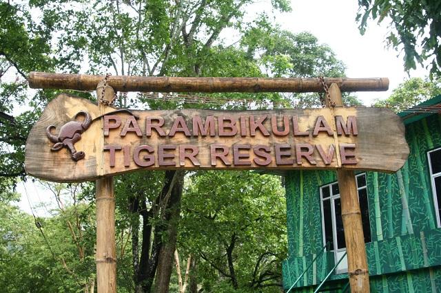 Parambikulam Tiger Reserve Enterence