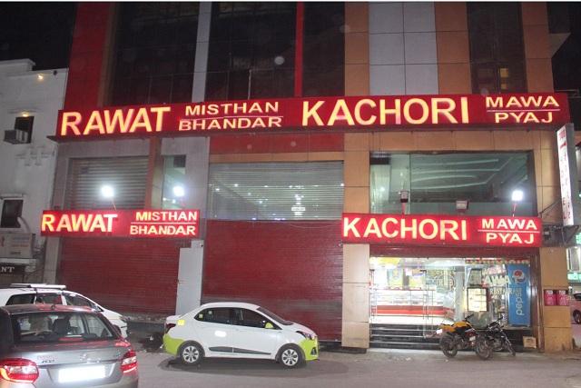 Rawat Misthan Bhandar