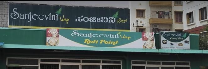 sanjeevani hotel
