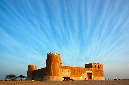 Zubarah Fort, Doha