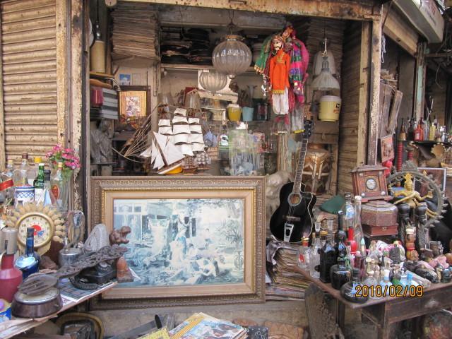 Chor Bazar, Mumbai
