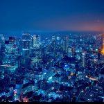 Travel Destination: Tokyo