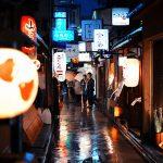 Refreshing Japanese Countryside Tour around Kyoto