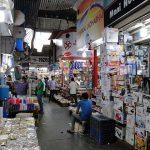 Street Shopping in Mumbai: Mumbai Shopping Guide