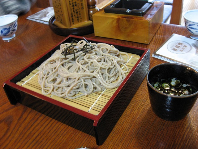 Vegetarian Japanese Food Zaru Soba